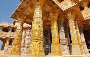 Tirupathi Gold