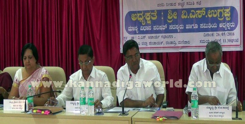 Udupi_Ugrappa_Meeting (3)