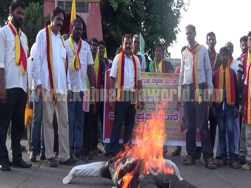 Udupi_Venkayyya Naidu_against Karave Protest (2)