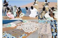 Expat executed in Dammam for drug smuggling