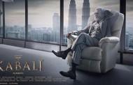 Rajinikanth avoids a clash with Salman Khan's Sultan