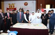 Thumbay Hospital Fujairah Celebrates a Decade of Excellence in Care & Healing