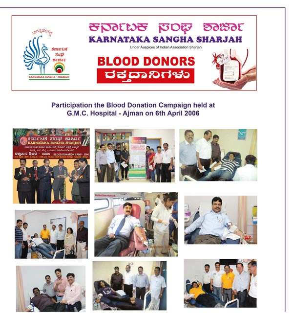 1. KSS Blood Donors Panel