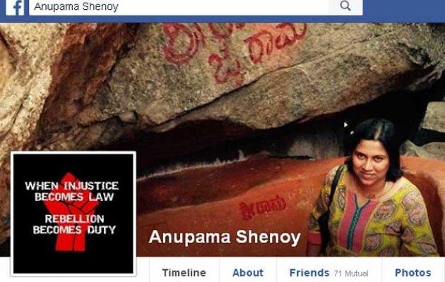 Anupama-Shenoy1 Face