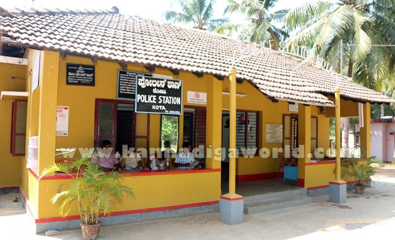 Kota_Police_Station