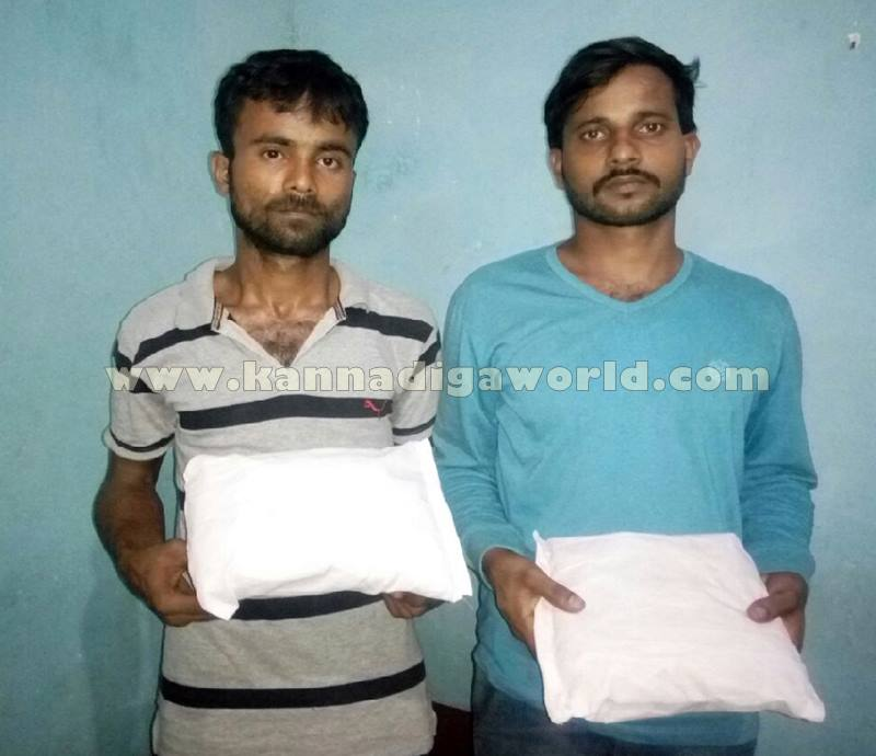 Udupi_Ganja Accused_Arrest