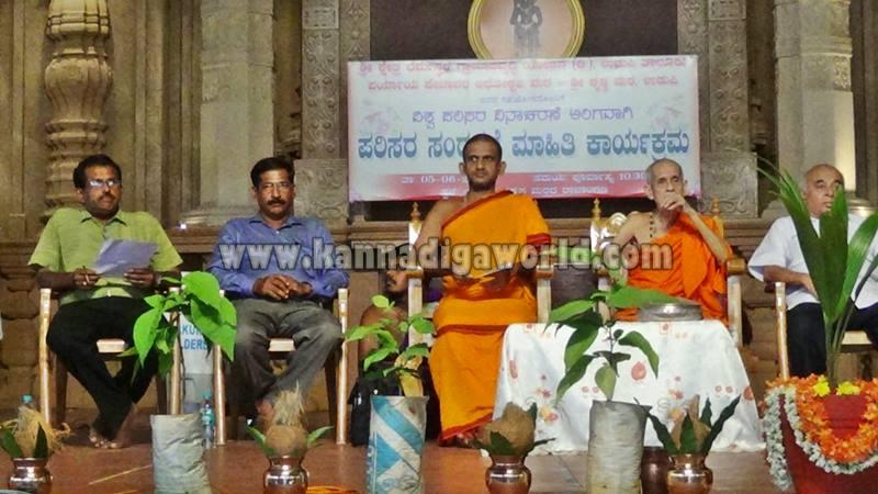 Udupi_Pejavara Shri_Sasi Vitarane (2)