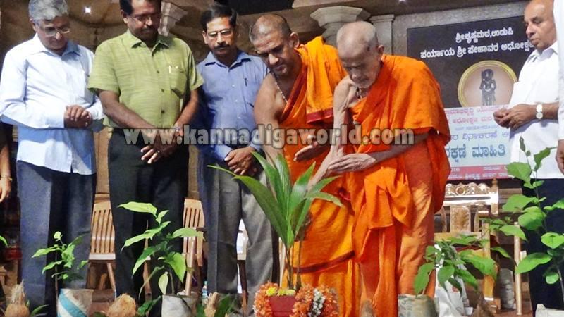 Udupi_Pejavara Shri_Sasi Vitarane (6)
