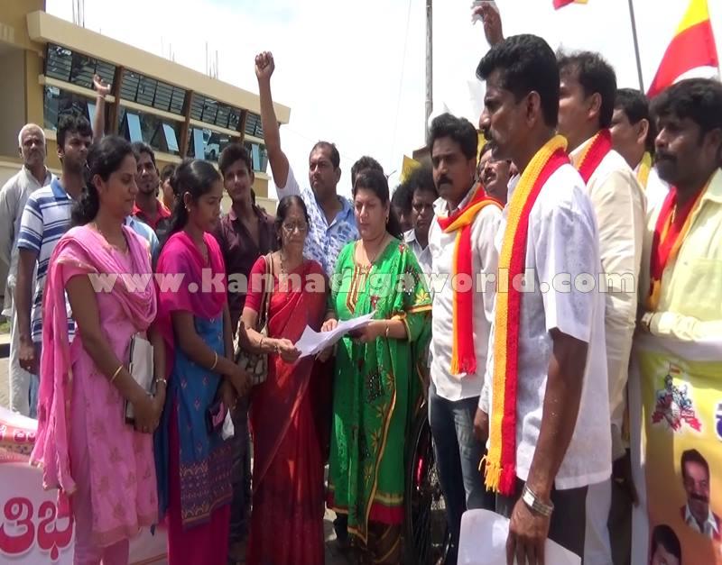 Udupi_Police_Protest (4)