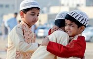 Ramadan and Eid Al Fitr