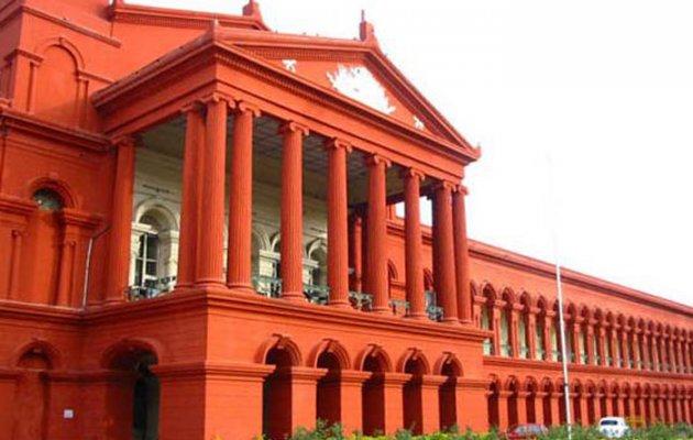 High-Court-of-Karnataka-700