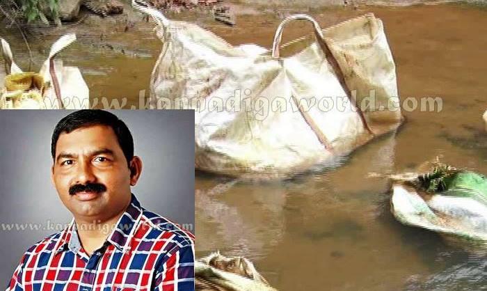 Udupi_Murder_Bhaskara shetty (2)