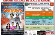 TULU FILM DOMBARATA GRAND RELEASE IN U.A.E AND OMAN