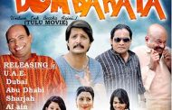 Tulu Movie 'Dombarata' to release in Gulf counties on Sept 22