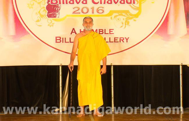 billava-sangha-kuwait-billava-chavadi-2016-011