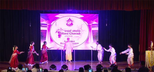 billava-sangha-kuwait-billava-chavadi-2016-012
