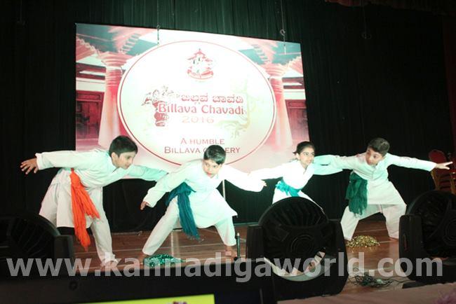 billava-sangha-kuwait-billava-chavadi-2016-013