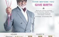 UNIQUE GOLDEN BABY CAMPAIGN LAUNCHED BY THUMBAY