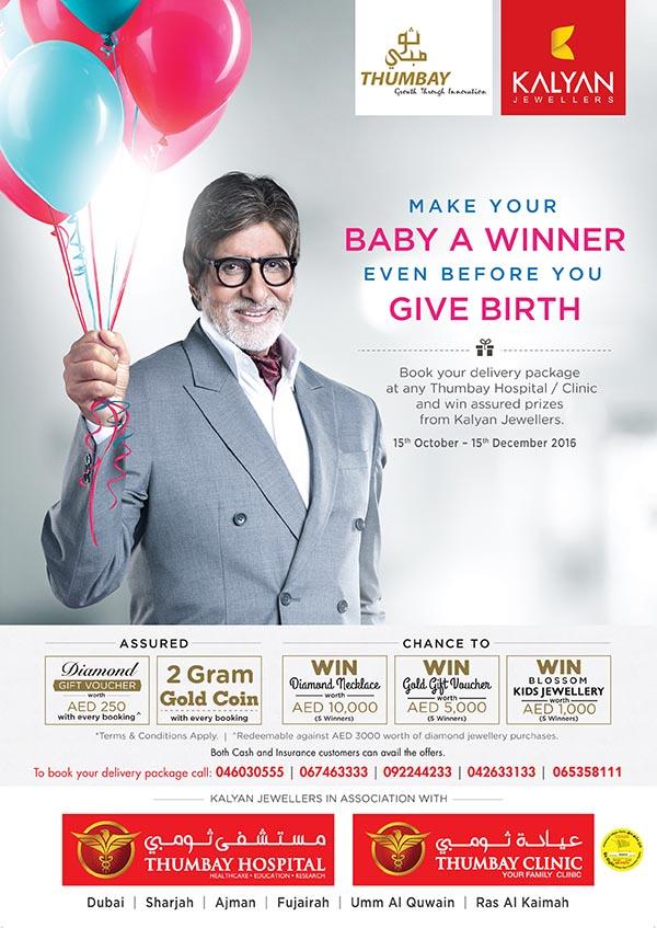 english_kalyan_promotion_flyer_