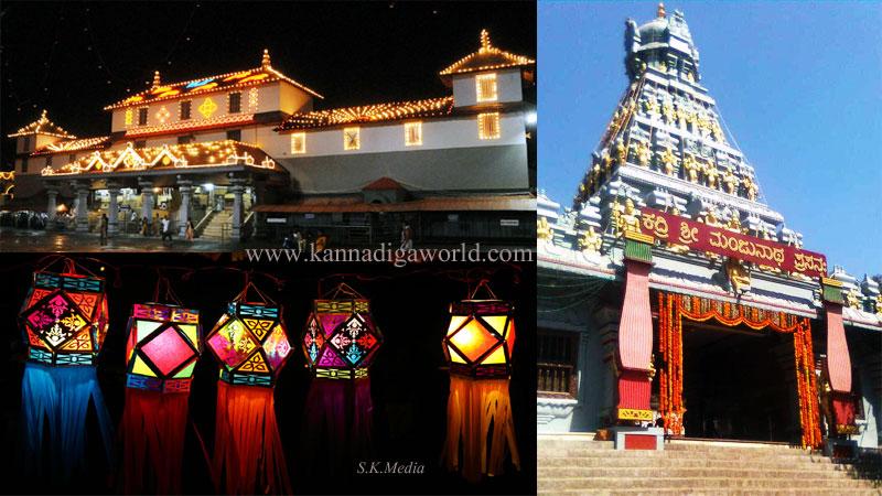 kadri_temple_guddip1