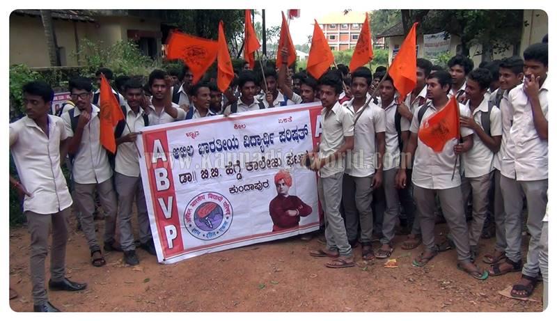 kundapura_abvp_protest-6
