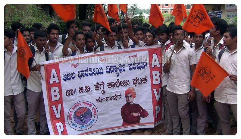 kundapura_abvp_protest-7