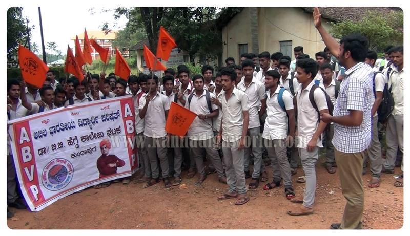 kundapura_abvp_protest-8