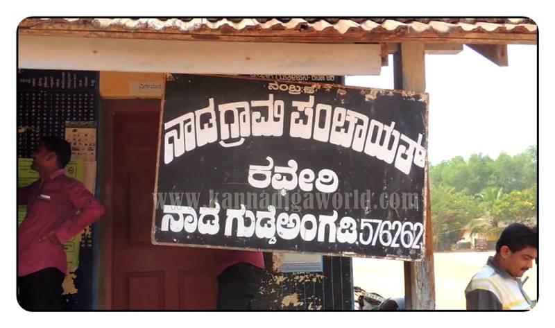 kundapura_nada_illegle-sand-mining-7