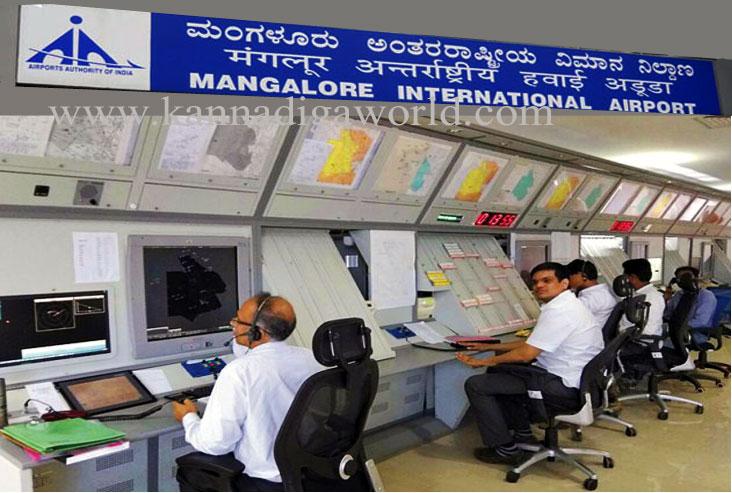 mangalore-airport-1