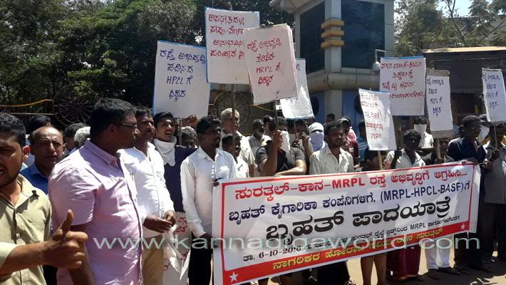 mrpl_road_protest_1