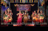 """""""Manikantha Mahime """" Yakshagaana performance in Oman"""