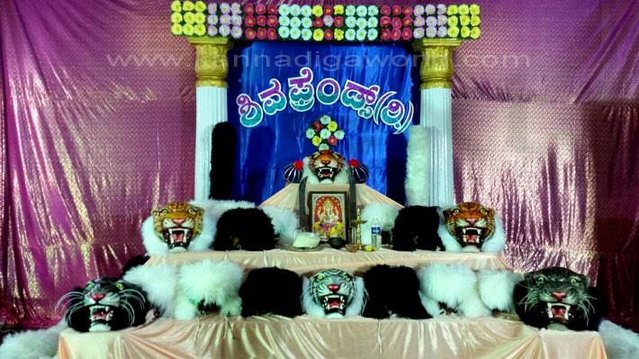 shiva_friends_tiger_4