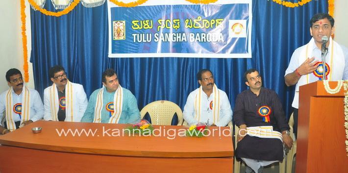 tulu_chavadi_baroda_3