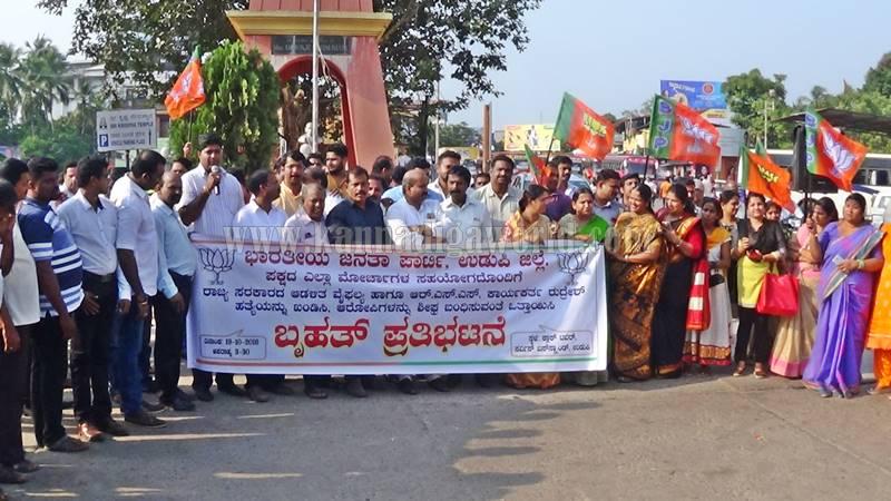 udupi_bjp_protest