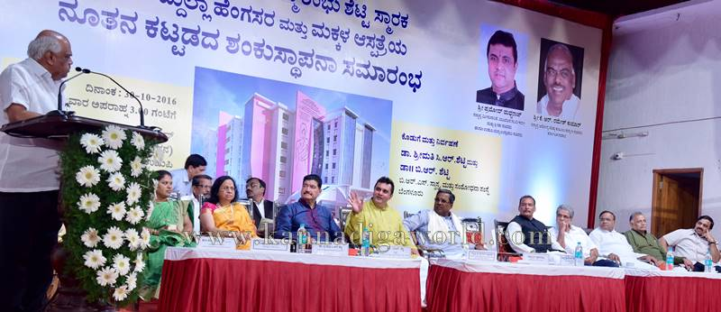 udupi_governament_new-hospital-1