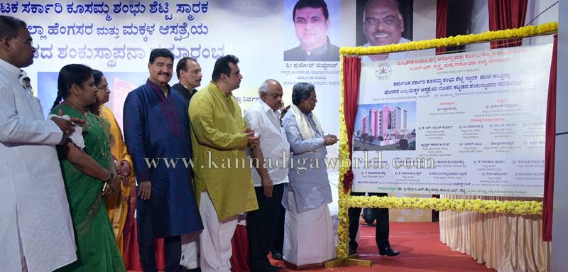 udupi_governament_new-hospital-14