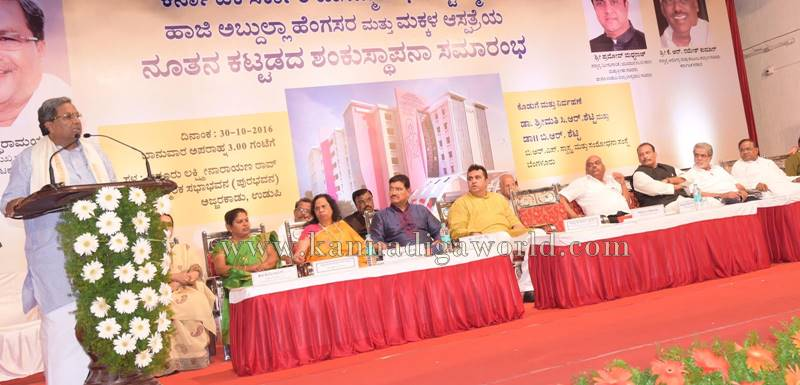 udupi_governament_new-hospital-2