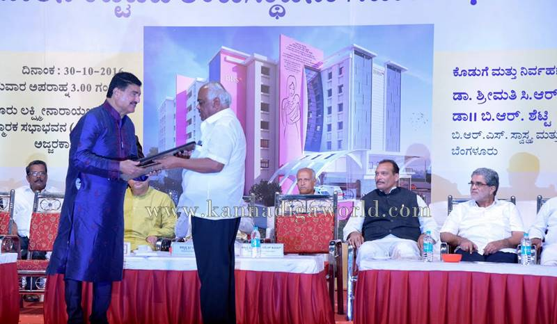 udupi_governament_new-hospital-4