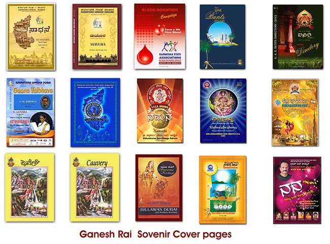 2-ganesh-rai-created-souvenir-covers
