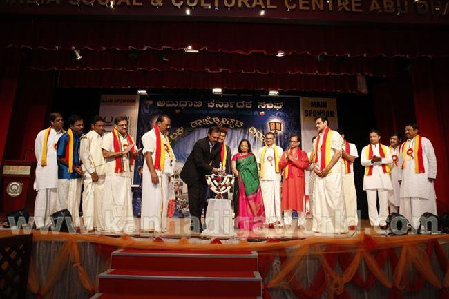 abudhabi-kar-sangha-2016-nov-4-021