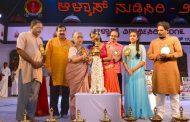 "Alva's Vidyarthisiri"" student literary cultural fest and ''Alva's Cinisiri' Inaugurataion"