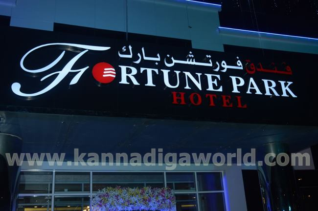 fourtune-hotel-2016-nov-3-011