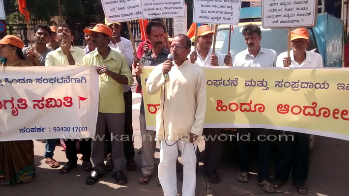 hindu_samiti_protest_2