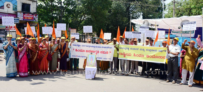 hindu_samiti_protest_3