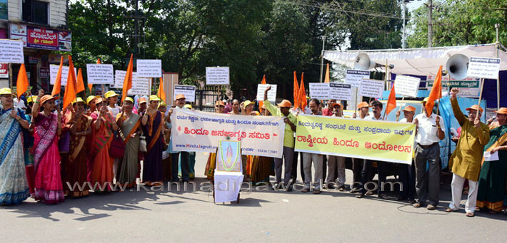 hindu_samiti_protest_4