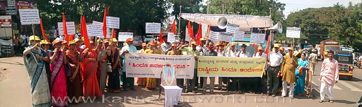 hindu_samiti_protest_5
