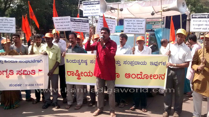 hindu_samiti_protest_7