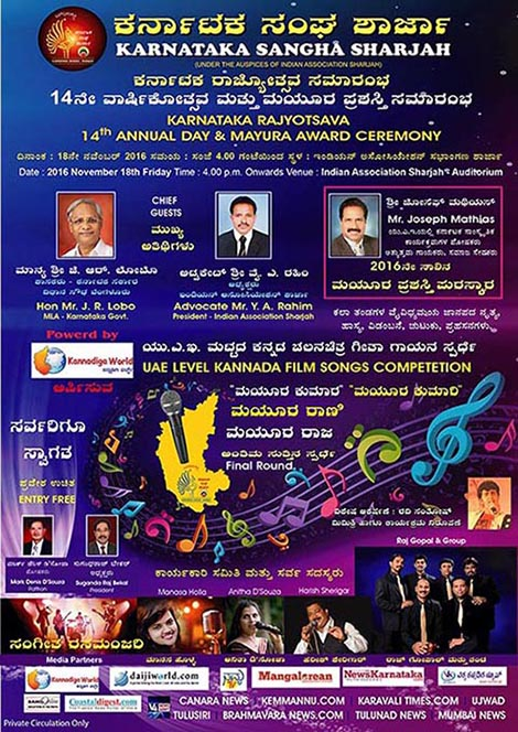 KSS Annual Day Invitation