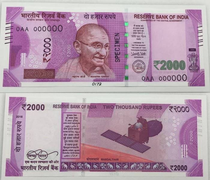 new_notes_india-4