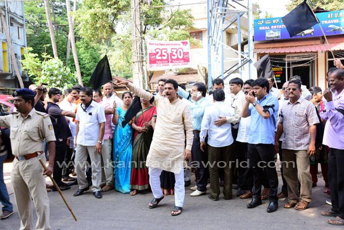 tippu-jayanti-protest_4